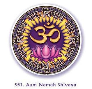 Fensterbilder Aum Namah Shivaya
